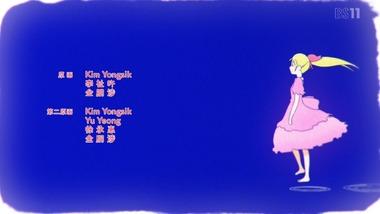 アリスと蔵六 3話 感想 画像17