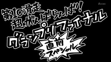 ユーリ!!!  9話 感想 画像31