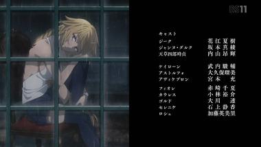 Fate Apocrypha 13話感想画像26