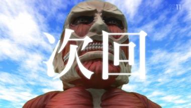 進撃!巨人中学校 13話 感想 画像4