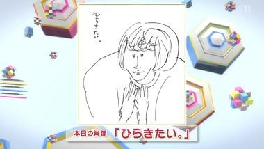 アニゲーイレブン 71話 感想 画像4
