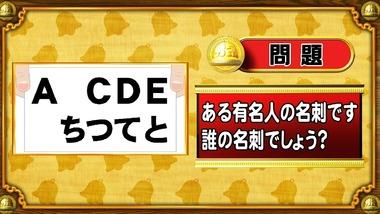 アニメガタリズ 1話感想画像41