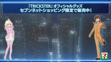 TRICKSTER 1話 感想 画像3