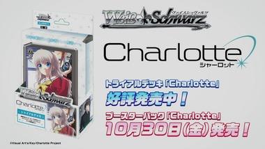 Classroom☆Crisis 12話 感想 画像7