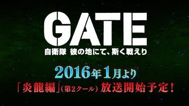 GATE(ゲート) 12話  感想 画像20
