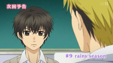 SUPER LOVERS 8話 感想 画像18
