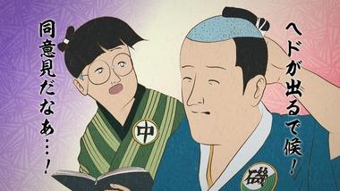 おそ松さん 10話 感想 画像35
