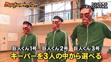 進撃!巨人中学校 8話 感想 画像21