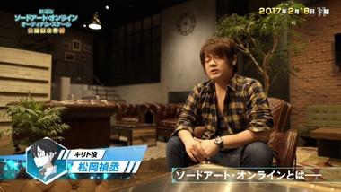 劇場版 ソードアート・オンライン 感想 画像4