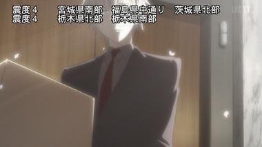 妖狐×僕SS 1話感想画像4