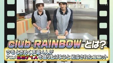 虹色デイズ 4話 感想 画像10
