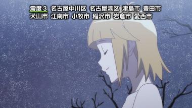 夜ノヤッターマン 画像 感想 実況5