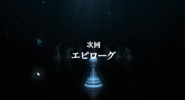 Fate stay night[UBW] 24話  画像 感想 実況9