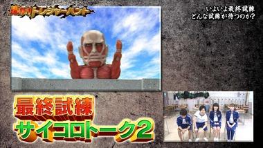 進撃!巨人中学校 12話 感想 画像15