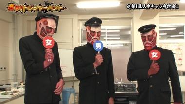 進撃!巨人中学校 7話 感想 画像24