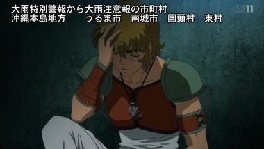 聖闘士星矢 1話 感想 画像5