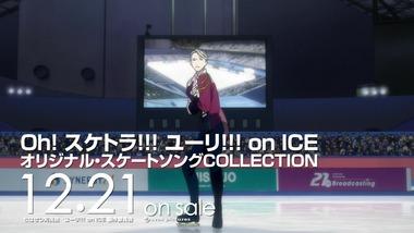ユーリ!!!  9話 感想 画像9