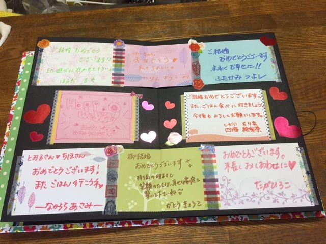 マスキングテープやシールでかわいくデザインしてくれて、二次会のビンゴで使用したメッセージカードも貼ってくれてる。