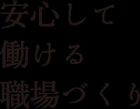 sp01_txt01_02