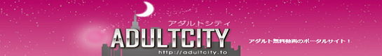 adult city banner