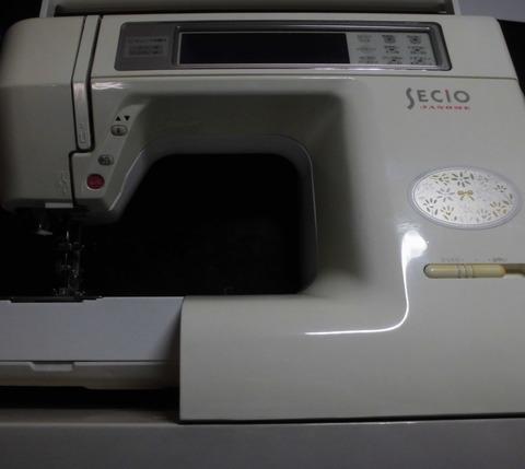 secio8200001