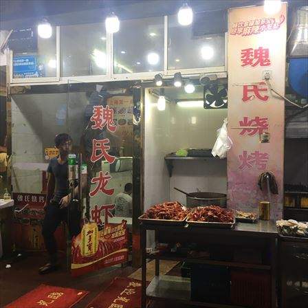 吃尽天下@上海: 上海小吃(麺、...