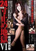 DUGA パンスト・足フェチ・痴女・M男新着動画 2017/09/14
