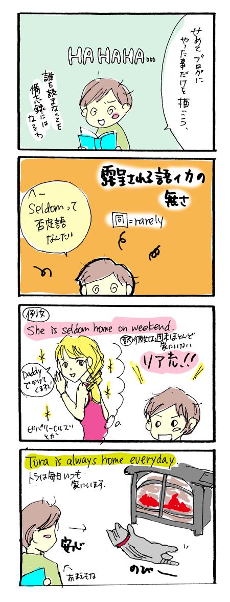 英語0122