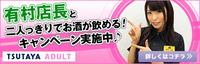 bnr_arimura_400128
