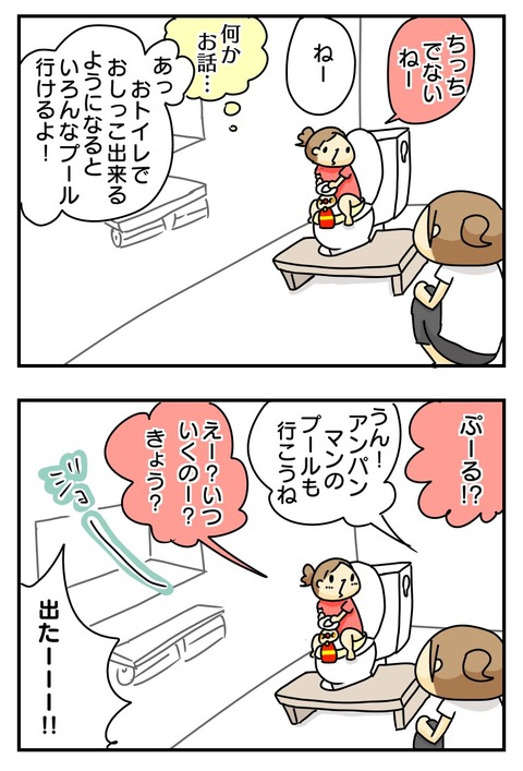 IMG_0320