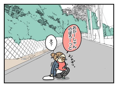2752bcf6-s11