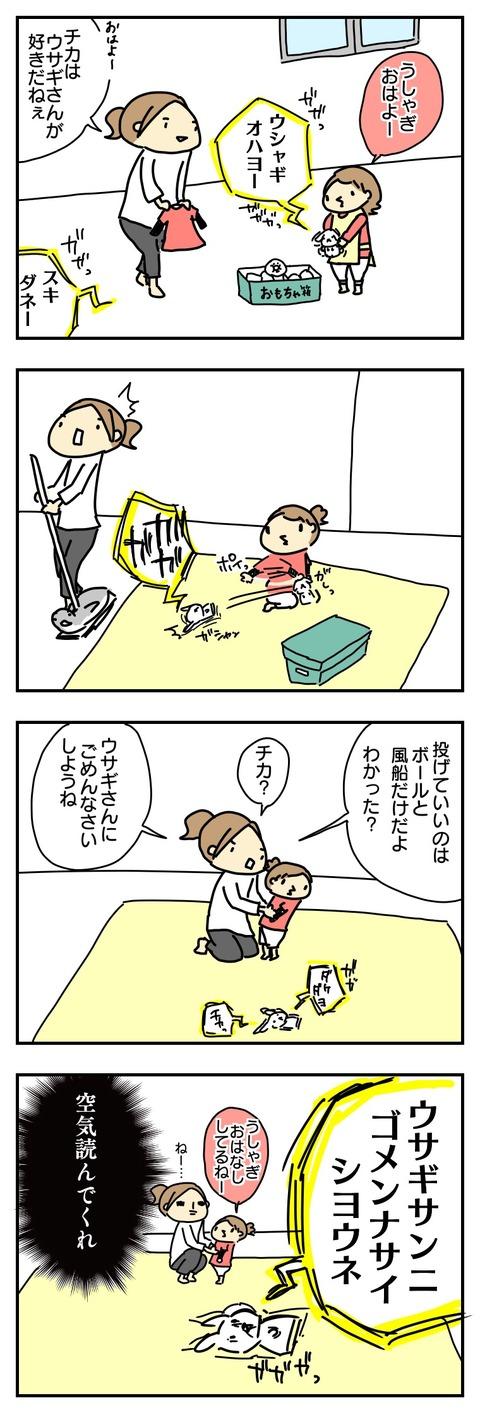 IMG_0091