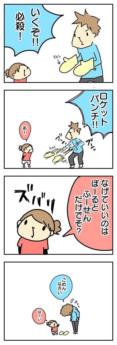 IMG_0086