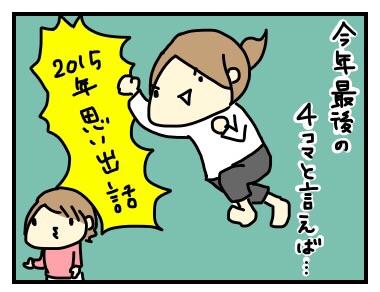 20151229223103883.jpg