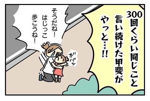 IMG_0409
