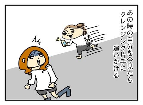 IMG_0052
