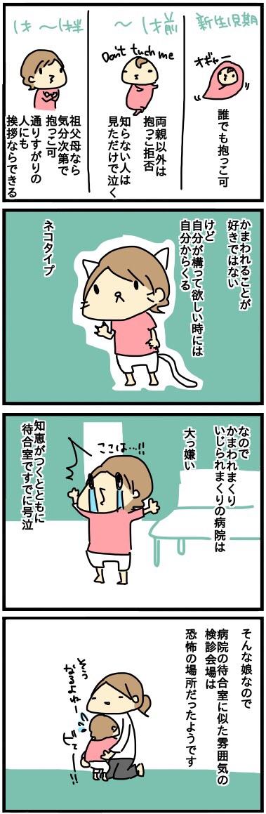 20151224000511da1.jpg