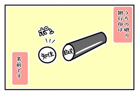 0B4C4E2E-591B-43A1-B9BF-2C6FE7DDB86F