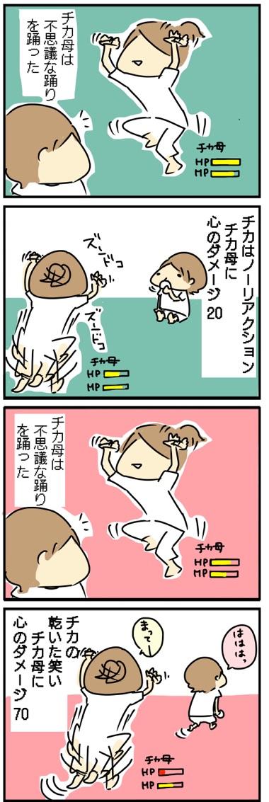 201510172034040ca.jpg