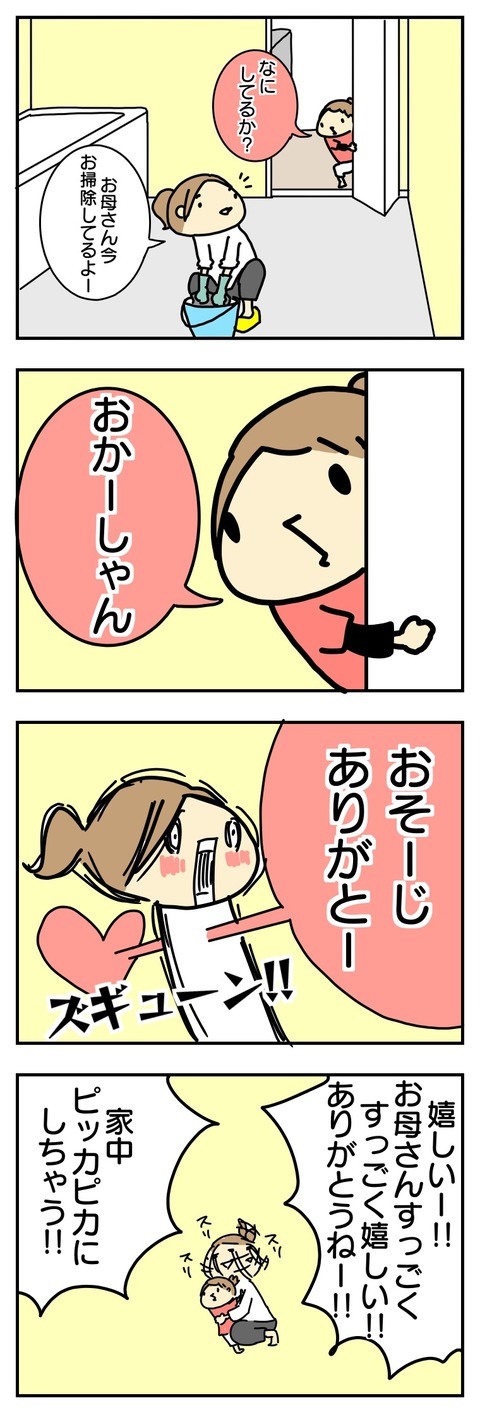 IMG_0157