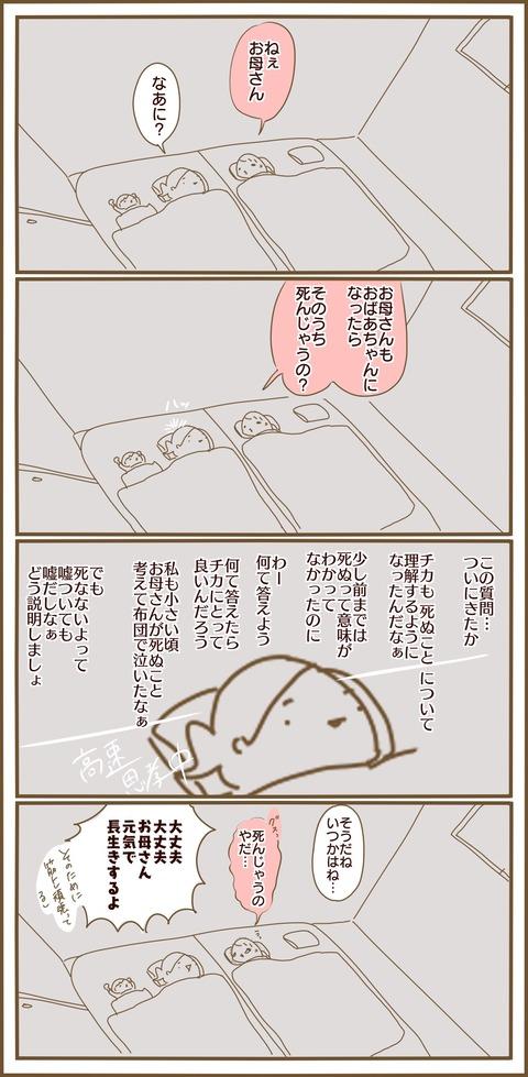 9FEDD13D-CD4B-463E-A943-25EED81F13F6