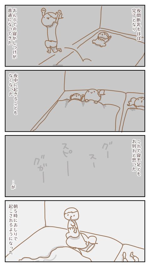 758D6AF6-EFA4-4C20-966F-C07100D9A001