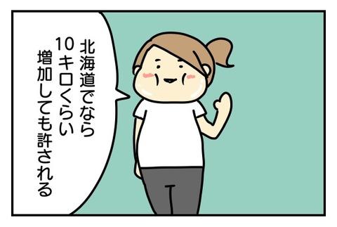 IMG_0347