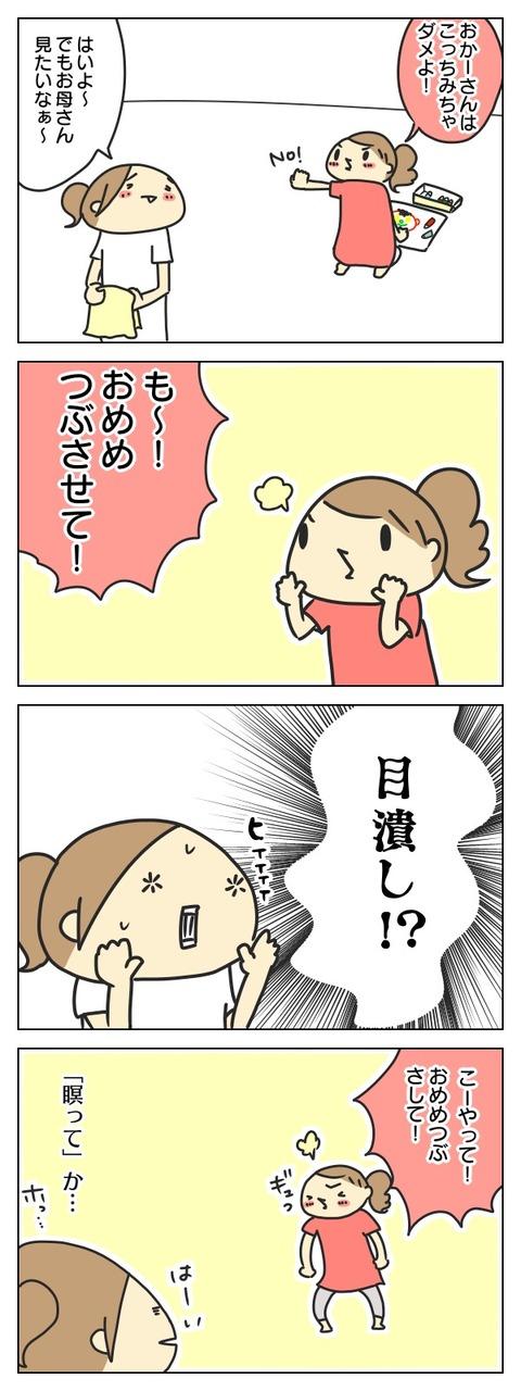 3D21FD41-862D-4718-B00C-F340163D43B3
