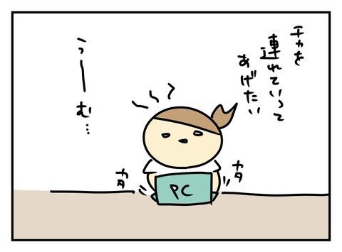 IMG_0434