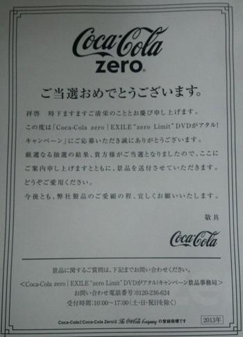 DSC_0057-1