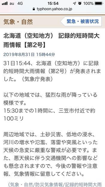 22CC05A1-CE28-4848-BACF-DE8E0651948B