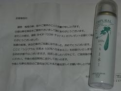 CIMG4996