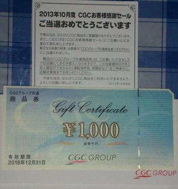 DSC_0495-1