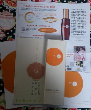 DSC_0240-1
